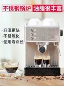110V咖啡機-Gustino咖啡機家用小型意式全半自動商用不銹鋼鍋爐蒸汽奶泡110v 現貨快出