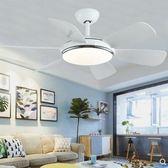吊扇燈 變頻超薄吊扇燈48W高亮變光餐廳客廳臥室風扇燈帶燈吊扇110V可用igo 維科特3C