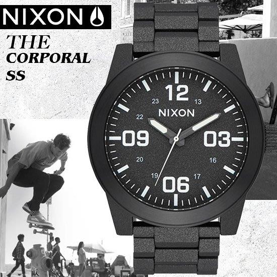NIXON The Corporal軍事戰略大錶徑潮流腕錶A346-2858/A346-1256/A346-1256公司貨/極限運動/禮物