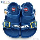 童鞋城堡-Tomica多美童鞋城堡-Tomica多美汽車 漢堡車X薯條車 輕量涼鞋 TM1829 藍