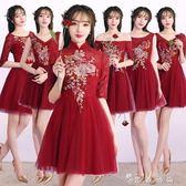 敬酒服新娘新款秋季短款紅色訂婚結婚小禮服裙女婚禮回門顯瘦 WD 薔薇時尚