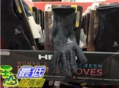 [COSCO代購] C1175177 HEAD WOMEN RUNNING GLOVES 多功能女用運動手套