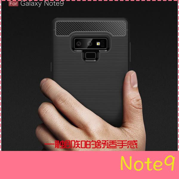 【萌萌噠】三星 Galaxy Note9  類金屬碳纖維拉絲紋保護殼 軟硬組合款 全包 矽膠軟殼 手機殼 外殼