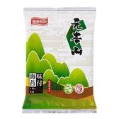 元本山4切海苔2.3gx5包【愛買】
