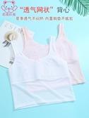 女童成長背心女孩發育期12中大童小學生打底吊帶夏季薄款兒童內衣