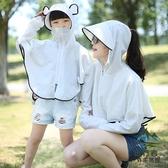 戶外防曬面罩女夏親子兒童遮陽帽騎電動車防曬外套太陽帽【步行者戶外生活館】