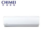 [CHIMEI 奇美]極光系列 5-6坪 變頻冷暖一對一分離式冷氣 RB-S36HF1/RC-S36HF1