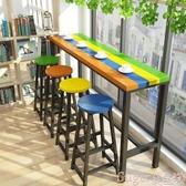 吧台椅實木吧台桌靠墻鐵藝家用巴克桌椅咖啡廳奶茶店長條吧台高腳簡約 suger LX