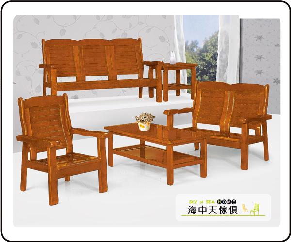 {{ 海中天休閒傢俱廣場 }} J-42 摩登時尚 客廳系列 306-9 320型柚木組椅全組(1+2+3+大小茶几)
