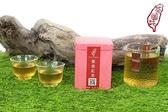 茶圖誌-『原葉手摘み蜜香』 紅茶 (35g)