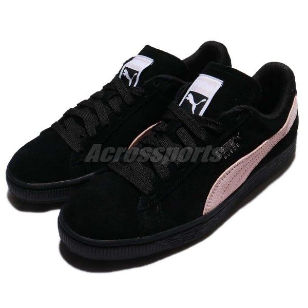 Puma 休閒鞋 Suede Classic Wns 黑 粉紅 麂皮 經典款 運動鞋 女鞋【PUMP306】 35546266
