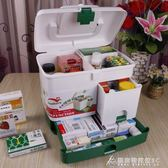 醫藥箱 大號多層 醫用急救箱 家庭用 多功能 醫藥箱 酷斯特數位3c igo
