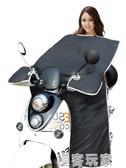電動車擋風被夏季防曬防水防風遮陽罩電瓶摩托電車自行車夏天薄款 极客玩家
