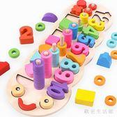 拼圖玩具  數字拼圖玩具1-3-6歲早教益智兒童認數積木數學思維訓練 KB11058【歐爸生活館】