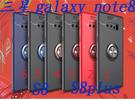 88柑仔店~適用三星galaxy note8隱形支架支架TPU手機殼 S8plus磨砂時尚護套S8