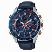 CASIO 手錶專賣店 ECB-900BL-2A 賽車雙顯型男錶 太陽能 智能手機連接  防水100米 ECB-900BL