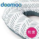 RIHO里和家居 比利時Doomoo Buddy月亮枕專用枕套★森綠松枝