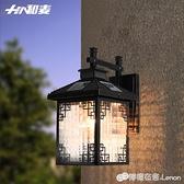 光控太陽能壁燈戶外防水庭院燈新中式別墅室外外牆大門口柱子壁燈 雙十二全館免運