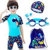 現貨出清  兒童泳衣男童泳褲套裝男孩分體小中大童小恐龍游泳衣寶寶送帽   8-15