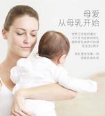 防溢乳墊咪芽防溢乳墊一次性超薄溢乳墊兒透氣溢奶墊女哺乳期夏季防漏乳貼 雙12