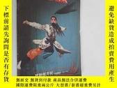二手書博民逛書店戲劇報罕見1986年第1期Y19945