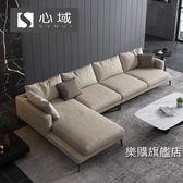 北歐布藝沙發組合小戶型客廳整裝簡約現代可拆洗工業風羽絨沙發 XW