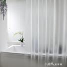 酒店衛生間浴簾布防水加厚防霉蠶絲磨砂浴室洗澡隔斷簾門簾拉簾子【全館免運】