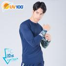 UV100 防曬 抗UV-涼感印花拼接運動/戲水上衣-男