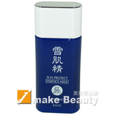 KOSE高絲 雪肌精極效輕透防曬乳N SPF50+PA++++(60g)《jmake Beauty 就愛水》