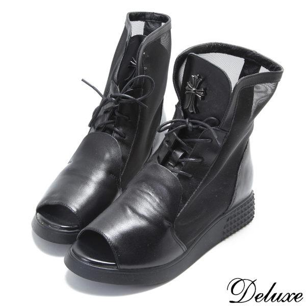 【Deluxe】韓系街頭風網紗厚底綁帶魚口休閒鞋(黑)