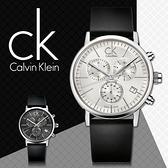 CK手錶專賣店 K7627120 白 男錶  三眼 石英 礦物耐磨玻璃 可鎖式龍頭 穿扣式牛皮錶帶