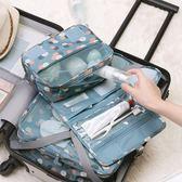 旅行出差必帶用品防水化妝包男收納袋旅游洗漱包女便攜洗?收納包