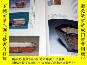 二手書博民逛書店Bonsai罕見pot pottery photo book Vol.1 from japan japanese
