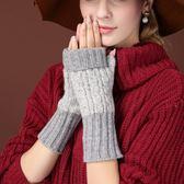手套短款女士冬季寫字半指學生打字羊毛手套玩電腦 Ic2807【Pink 中大尺碼】