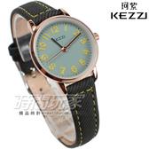 KEZZI珂紫 數字時刻 氣質女錶 高質感 皮革錶帶 防水手錶 女錶 深綠色 KE1564綠