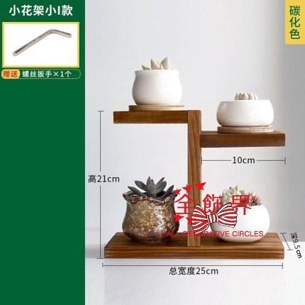 花架 實木飄窗台多肉花架子多層室內客廳桌面小花架陽台花盆架置物裝飾T 2款