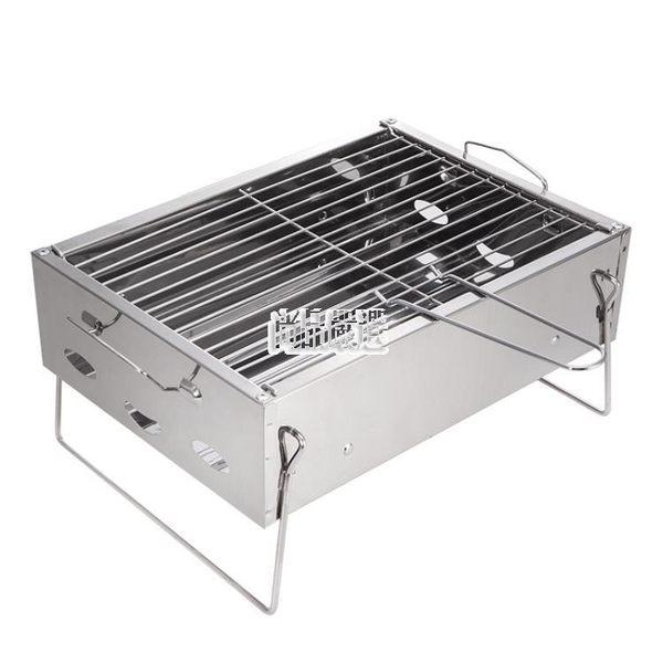 原始人燒烤爐戶外木炭家用燒烤架烤肉工具3-5人迷你小型折疊野外2 最後一天85折