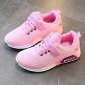 兒童運動鞋男童女童休閒跑步鞋 優樂居