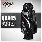 夏洛克PGM高爾夫球包男士防水PU包新款