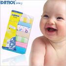 口水巾手帕小毛巾8條入-DANROL 寶寶餵奶巾-JoyBaby