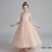 兒童洋裝禮服公主裙女童連身裙蓬蓬紗演出禮服秋裝【時尚大衣櫥】