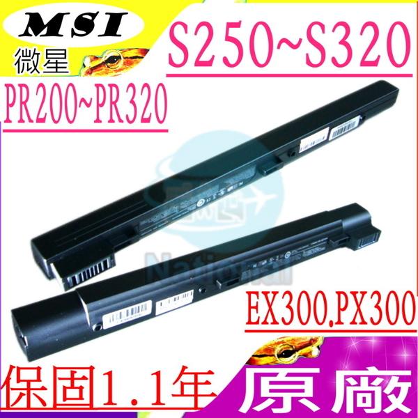 微星 電池(原廠)-MSI  PX200,PX210,PX211,VR200,VR210,VR220,SAM2000,BTY-S25,BTY-S26,MS1006,MS1012