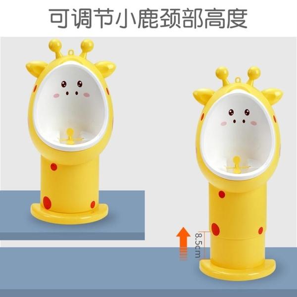 寶寶坐便器小孩男孩站立掛墻式小便尿盆嬰兒童尿壺馬桶童尿尿神器 青山市集