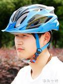 騎行頭盔自行車頭盔公路車山地車騎行頭盔一體成型男女安全帽單車護具裝備 海角七號