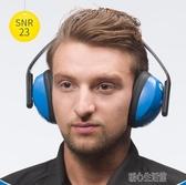 隔音耳機 代爾塔隔音耳罩耳塞睡覺防噪音干擾專業睡眠護耳機防呼 暖心生活館生活館