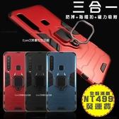 【馬甲殼】防摔磁吸指環支架蘋果 iPhone 6 7 8 Plus X Xs XR XsMax 防滑 手機殼 保護殼 套