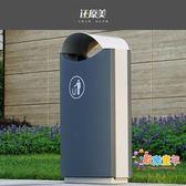 不銹鋼果皮箱 商用垃圾桶工業垃圾箱 田園垃圾桶金屬垃圾桶還原美 XW