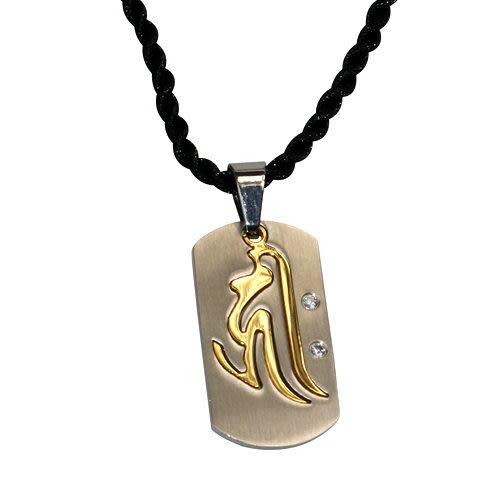 【藏傳佛教文物】觀音種子字hrih 精工飾鏈 吊墜 護身符 (PB-N00016)