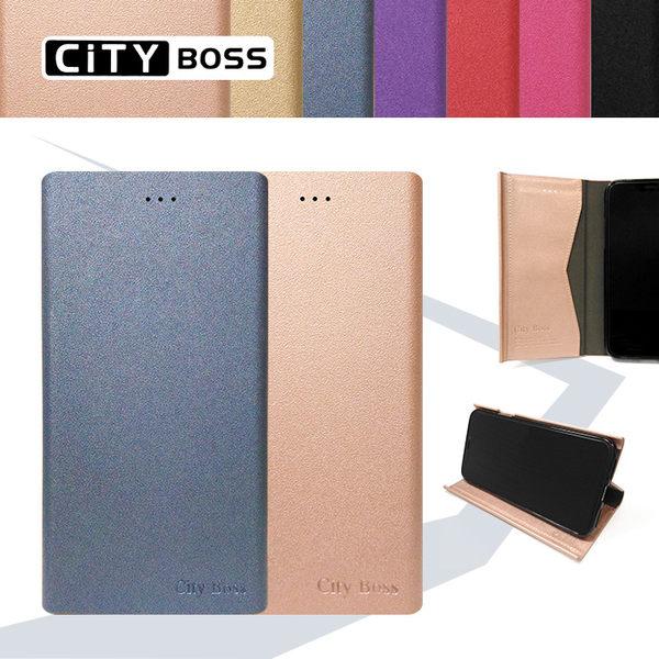 CITY BOSS 11代BOX 磨砂 5.5吋 iphone 6/6S/7/8 Plus 手機套 磁扣皮套 側掀/側翻/保護套