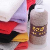 冬之戀 羊絨線 羊絨線 機織 手編 全中細羊毛線 清倉純毛線球 聖誕交換禮物